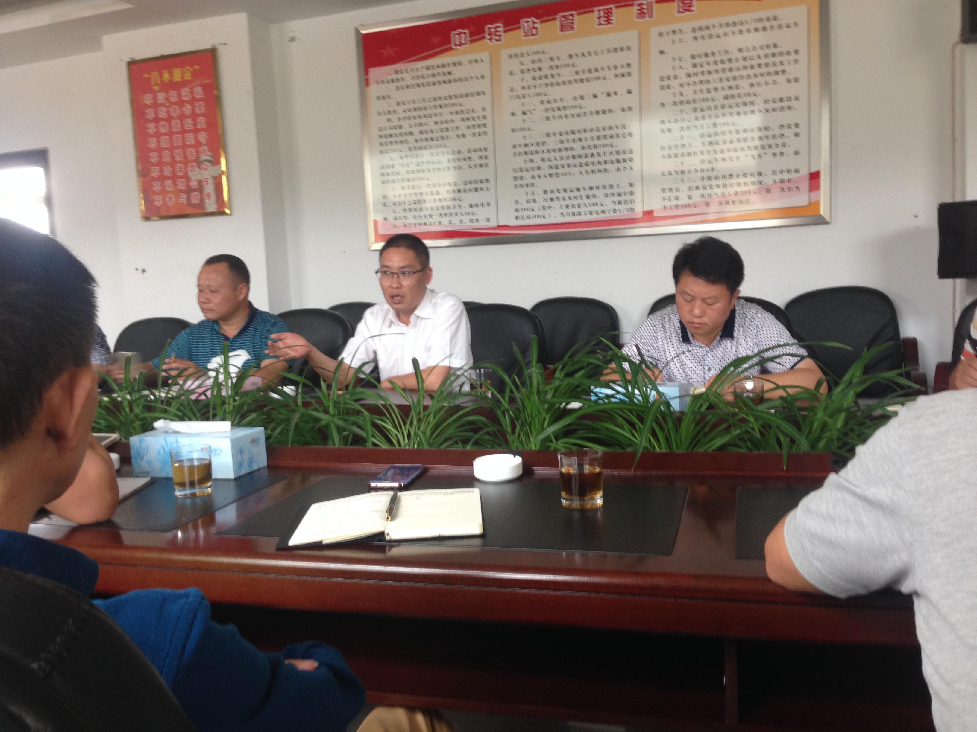 2016年10月11日市长龚卿、副市长杨传辉带领相关部门调研洁城公司